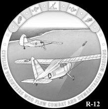 CAP-R-12