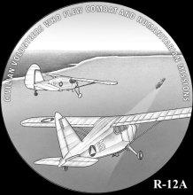 CAP-R-12A