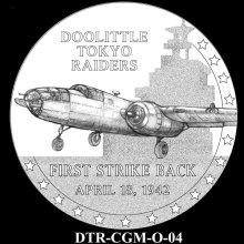 DTR-CGM-O-04